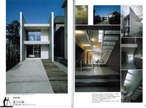 安達治×北海道の建築家18