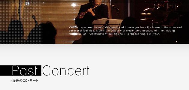 Past Concert | 過去のコンサート
